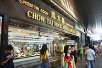 Туризм увеличивает продажи ювелирных изделий в Гонконге